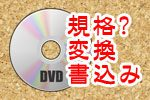 to-dvd