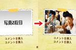 sashikae_150100