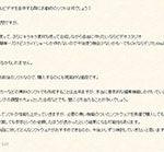 osusumenosohutoha_200