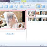 blog_moviemaker_kasaneru_img1