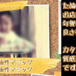 tanuki_font