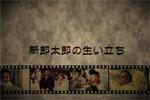 ae_prtemplate_oldfilm_img