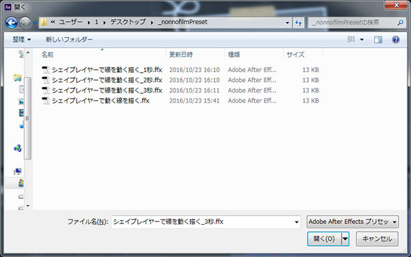 prof_kokuban_arrange_7