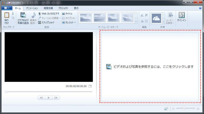 mm1_syashintorikomi