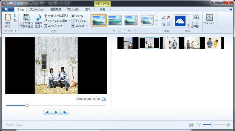 mm2_syashintorikomi