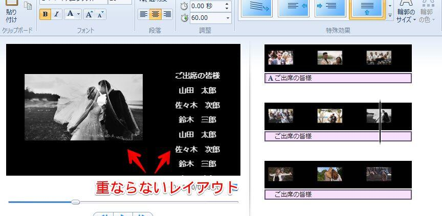 moviemaker-endroll-1st_img_