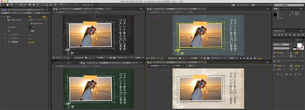 pr_kokuban_blog_7