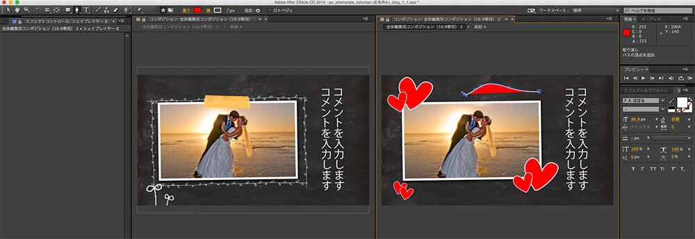 pr_kokuban_blog_8