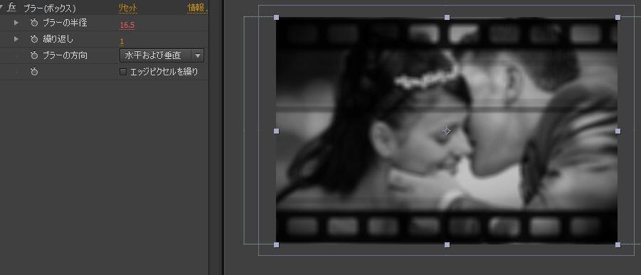 oldfilm_image8