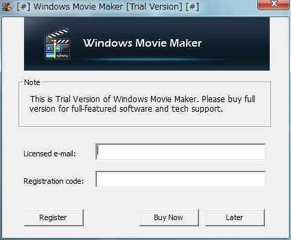 blog_movie_maker_download_2