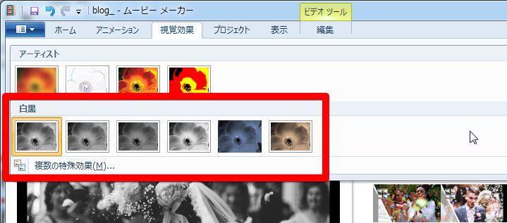 blog_movie_maker_image_correction_2