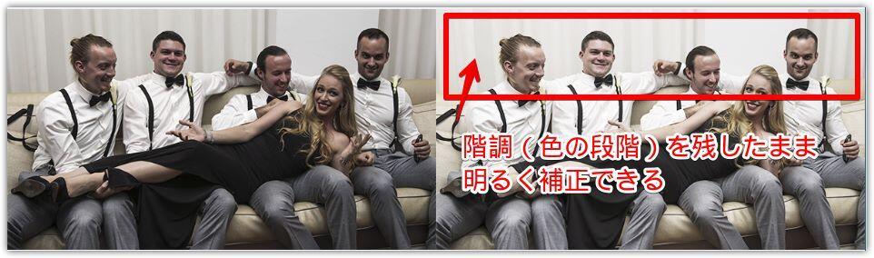 blog_movie_maker_image_correction_4_