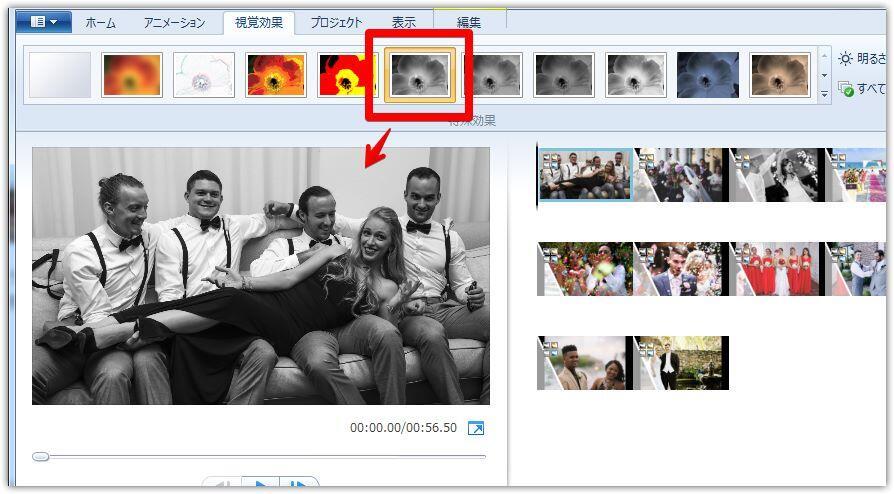 blog_movie_maker_image_correction_5