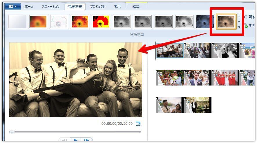 blog_movie_maker_image_correction_6
