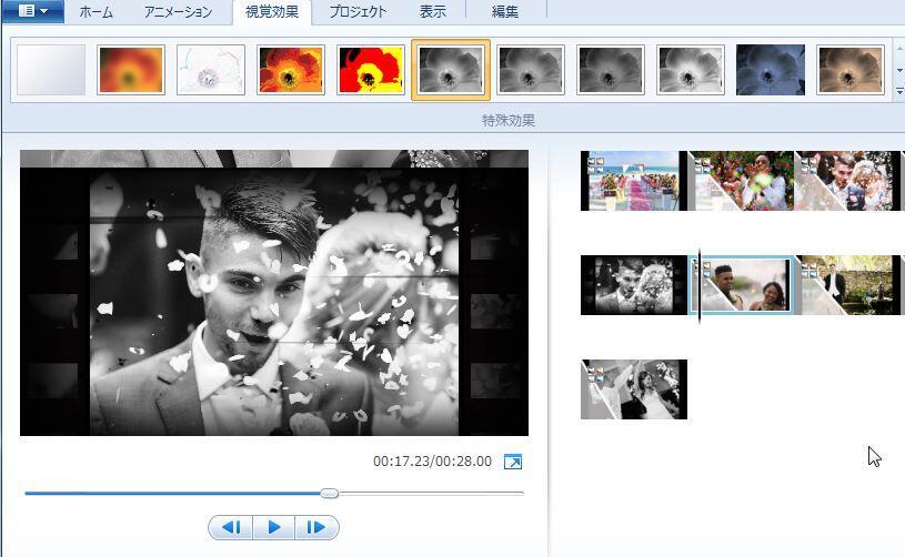 blog_moviemaker_oldfilm_6
