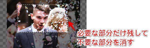 blog_videopad_trimming_1