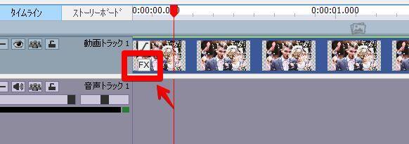 blog_videopad_trimming_3