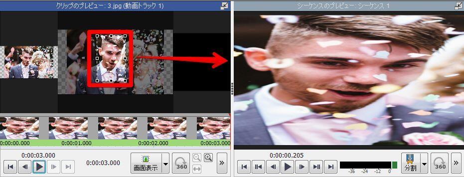 blog_videopad_trimming_7