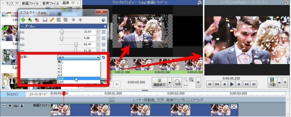 blog_videopad_trimming_8