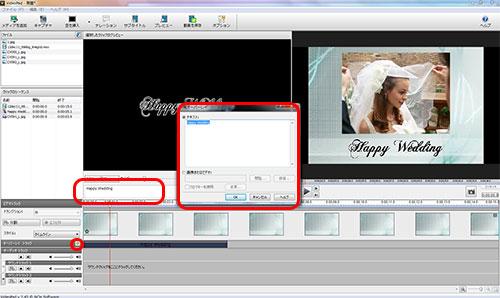 videopad4