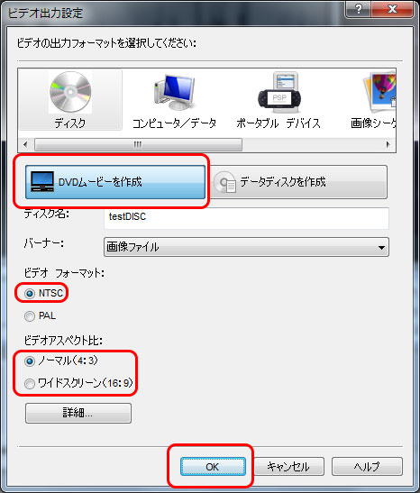 videopad7