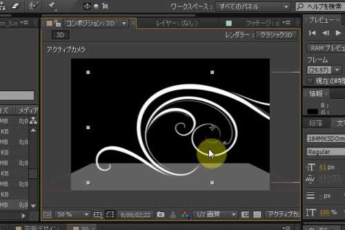 ae_swirl_blog3