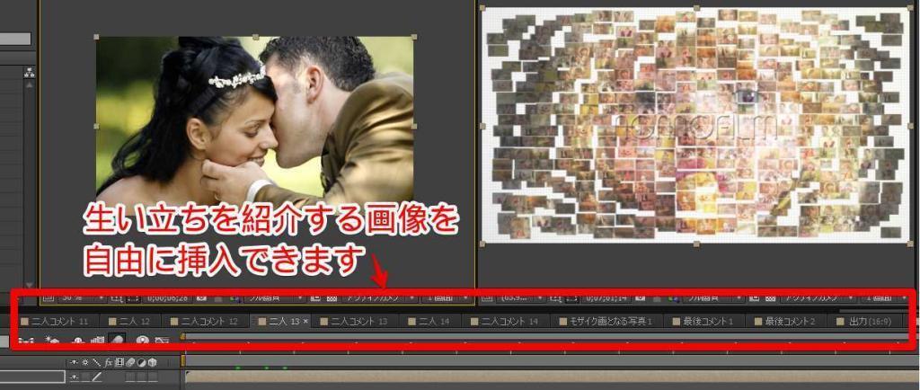 blog_mosaic_1