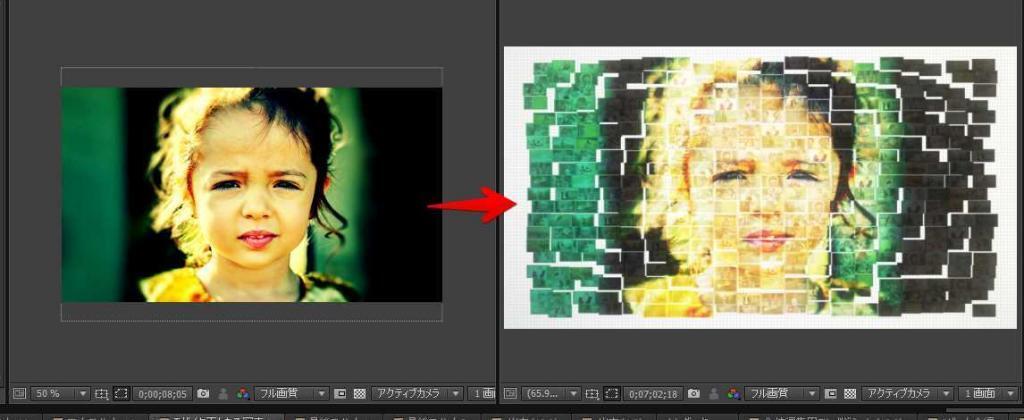 blog_mosaic_4