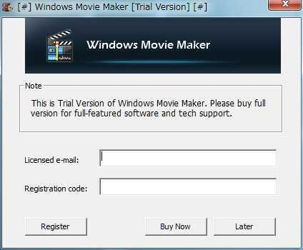 blog_movie_maker_download_2