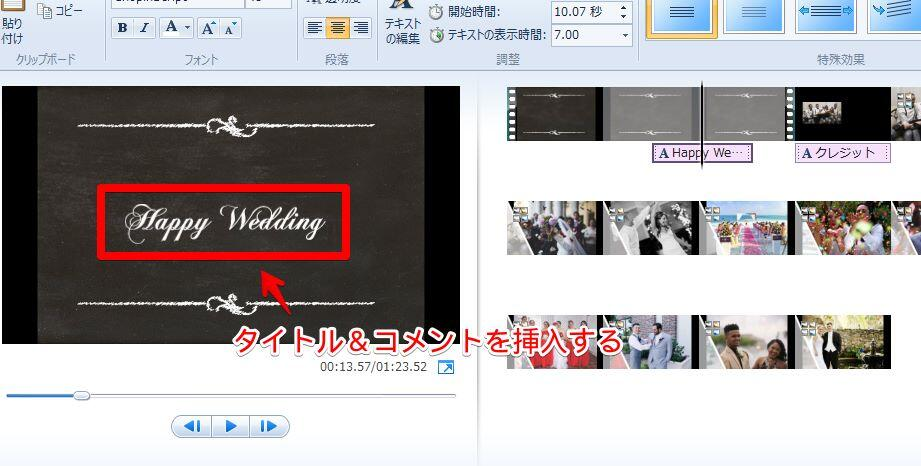 blog_moviemaker_comment_0