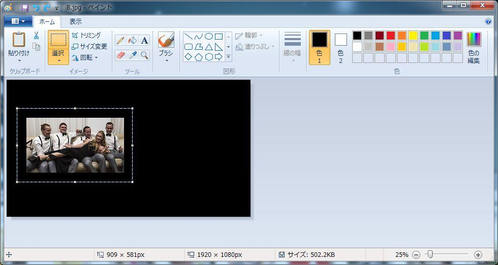blog_moviemaker_comment_10
