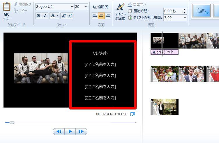 blog_moviemaker_comment_11