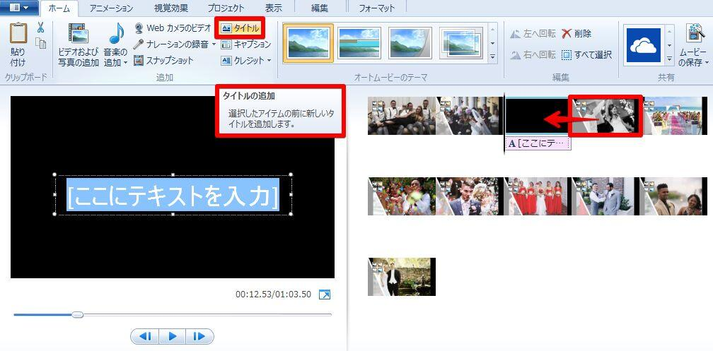 blog_moviemaker_comment_2