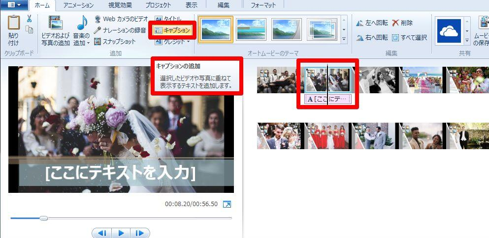 blog_moviemaker_comment_3