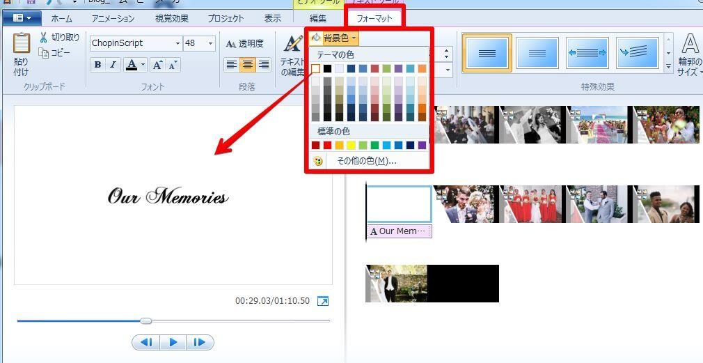 blog_moviemaker_comment_5