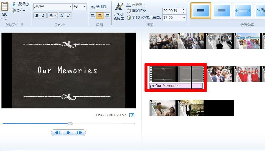 blog_moviemaker_comment_7