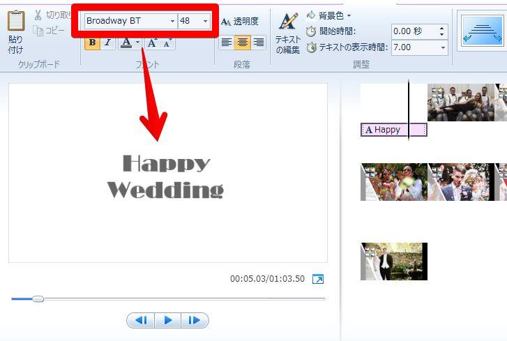 blog_moviemaker_comment_8