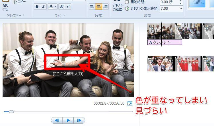 blog_moviemaker_comment_9
