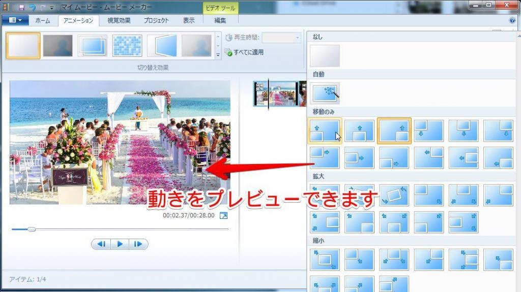 blog_moviemaker_zoom_4